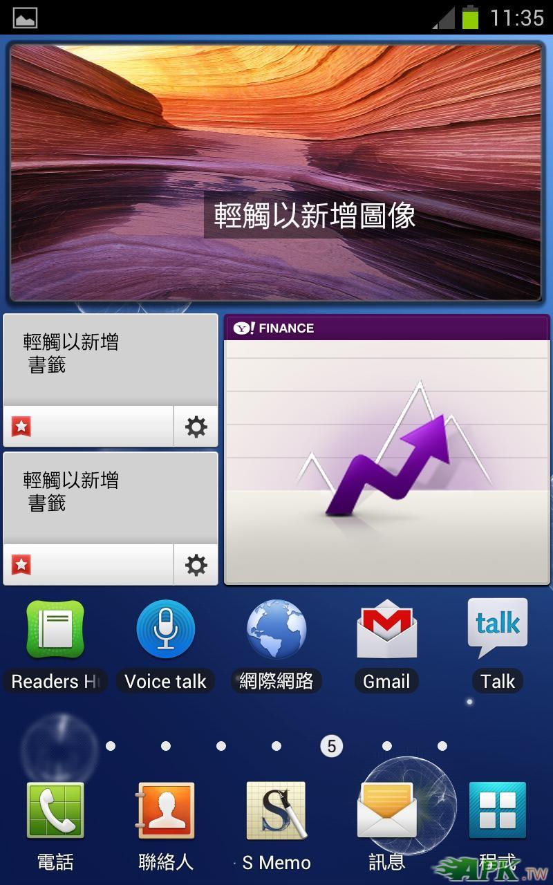 Screenshot_2012-05-25-11-35-20.JPG