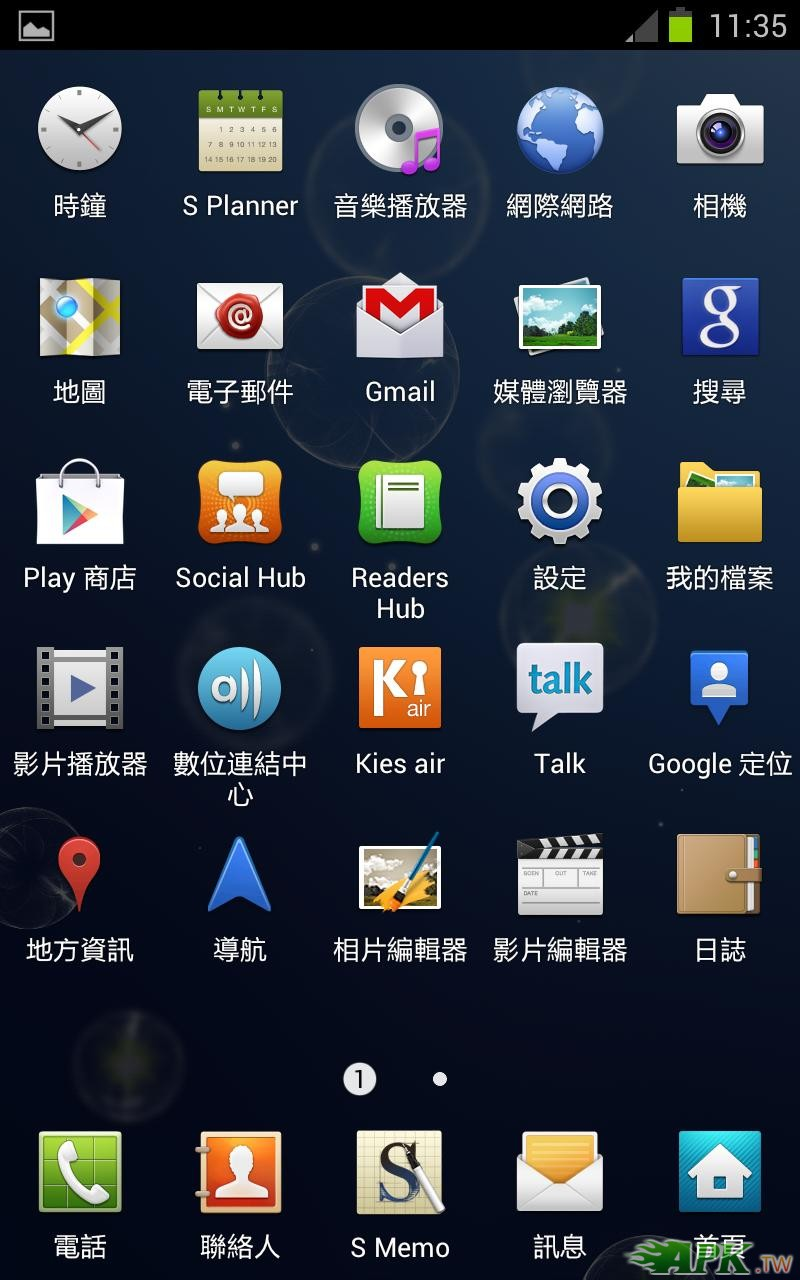 Screenshot_2012-05-25-11-35-40.JPG