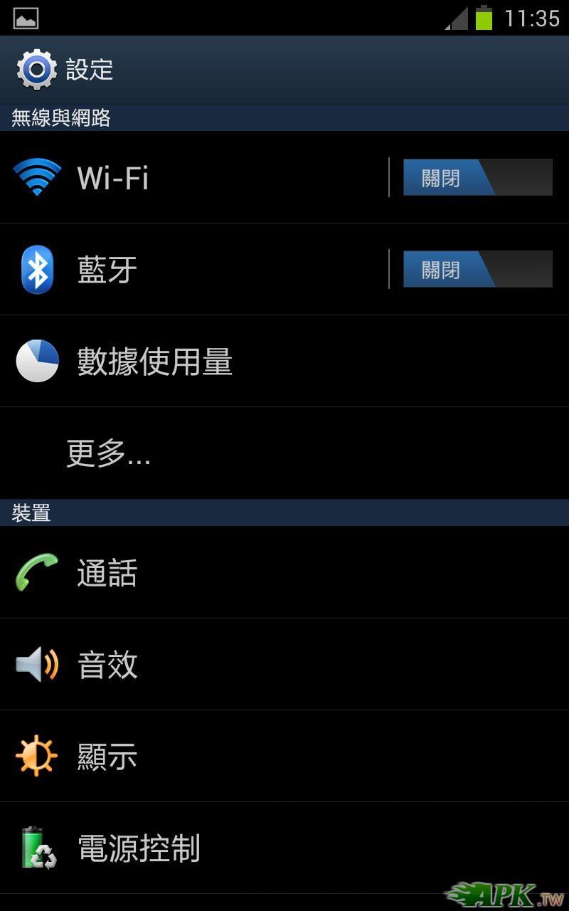 Screenshot_2012-05-25-11-35-54.JPG