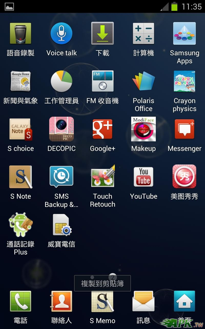 Screenshot_2012-05-25-11-35-46.JPG