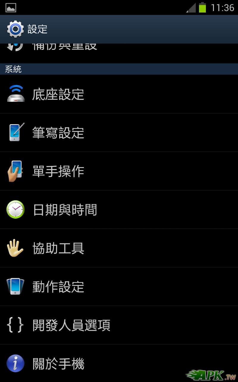 Screenshot_2012-05-25-11-36-14.JPG