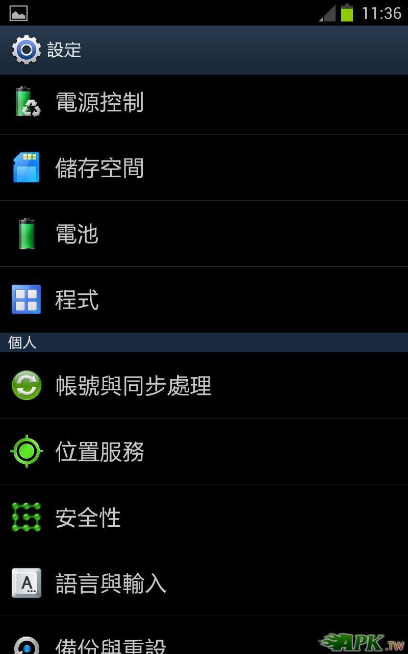 Screenshot_2012-05-25-11-36-09.JPG