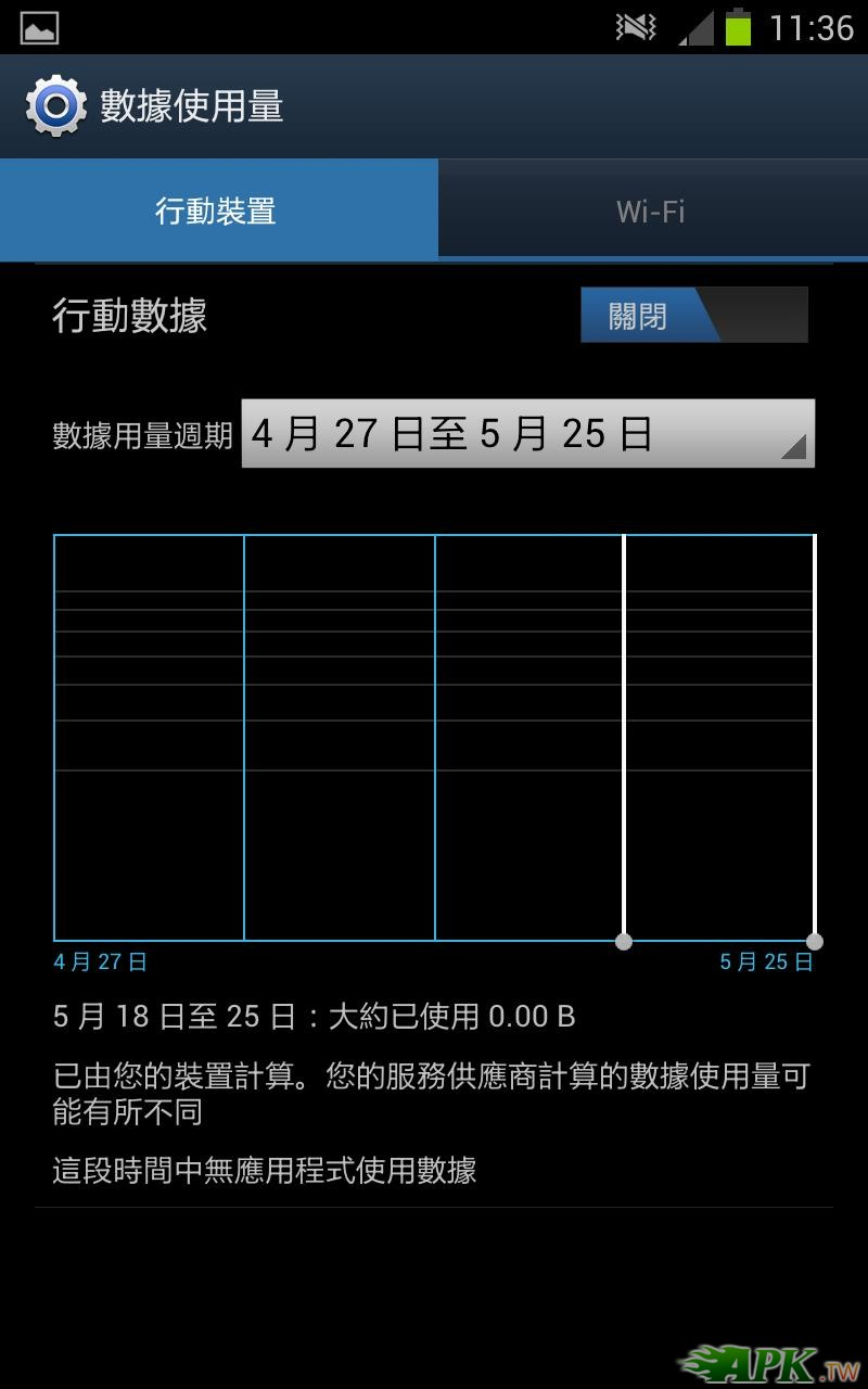 Screenshot_2012-05-25-11-36-25.JPG