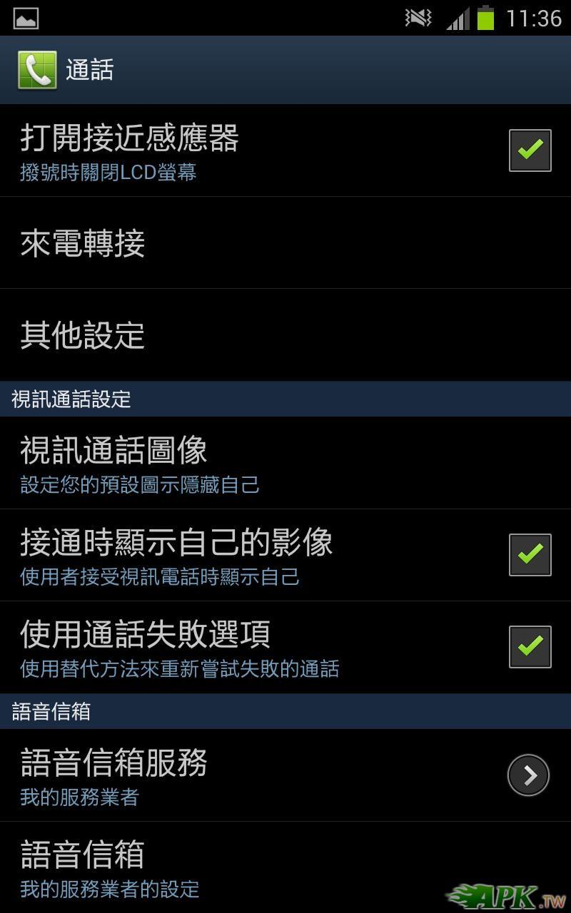 Screenshot_2012-05-25-11-36-42.JPG