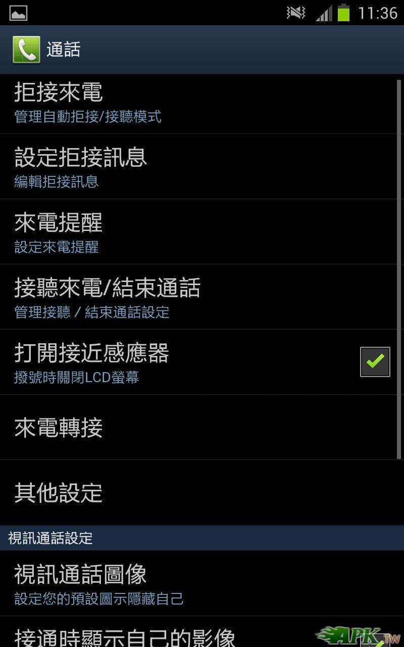 Screenshot_2012-05-25-11-36-37.JPG