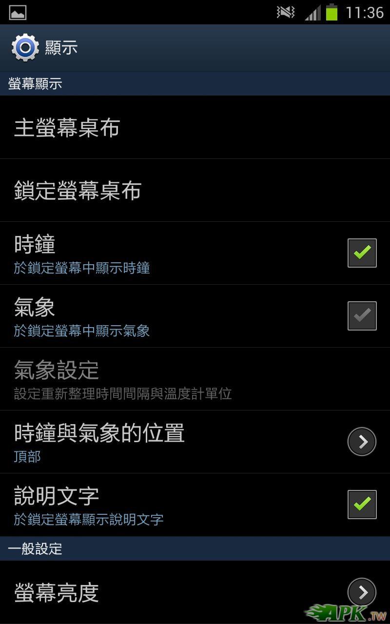 Screenshot_2012-05-25-11-36-53.JPG