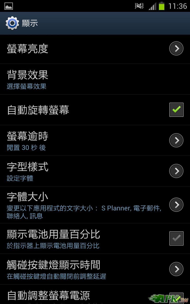 Screenshot_2012-05-25-11-36-59.JPG