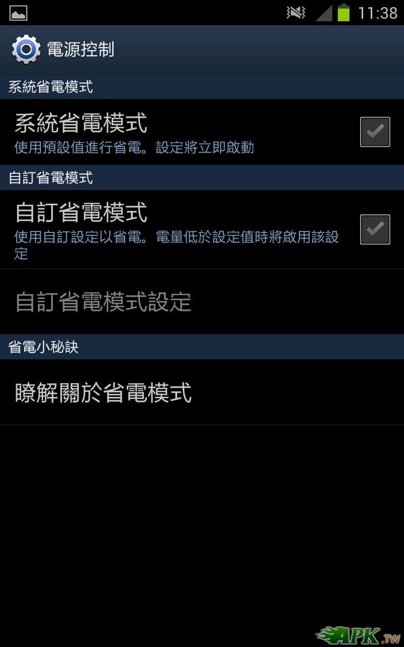 Screenshot_2012-05-25-11-38-17.JPG