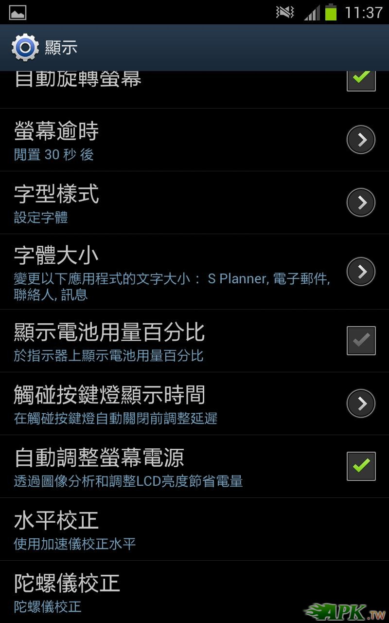 Screenshot_2012-05-25-11-37-05.JPG