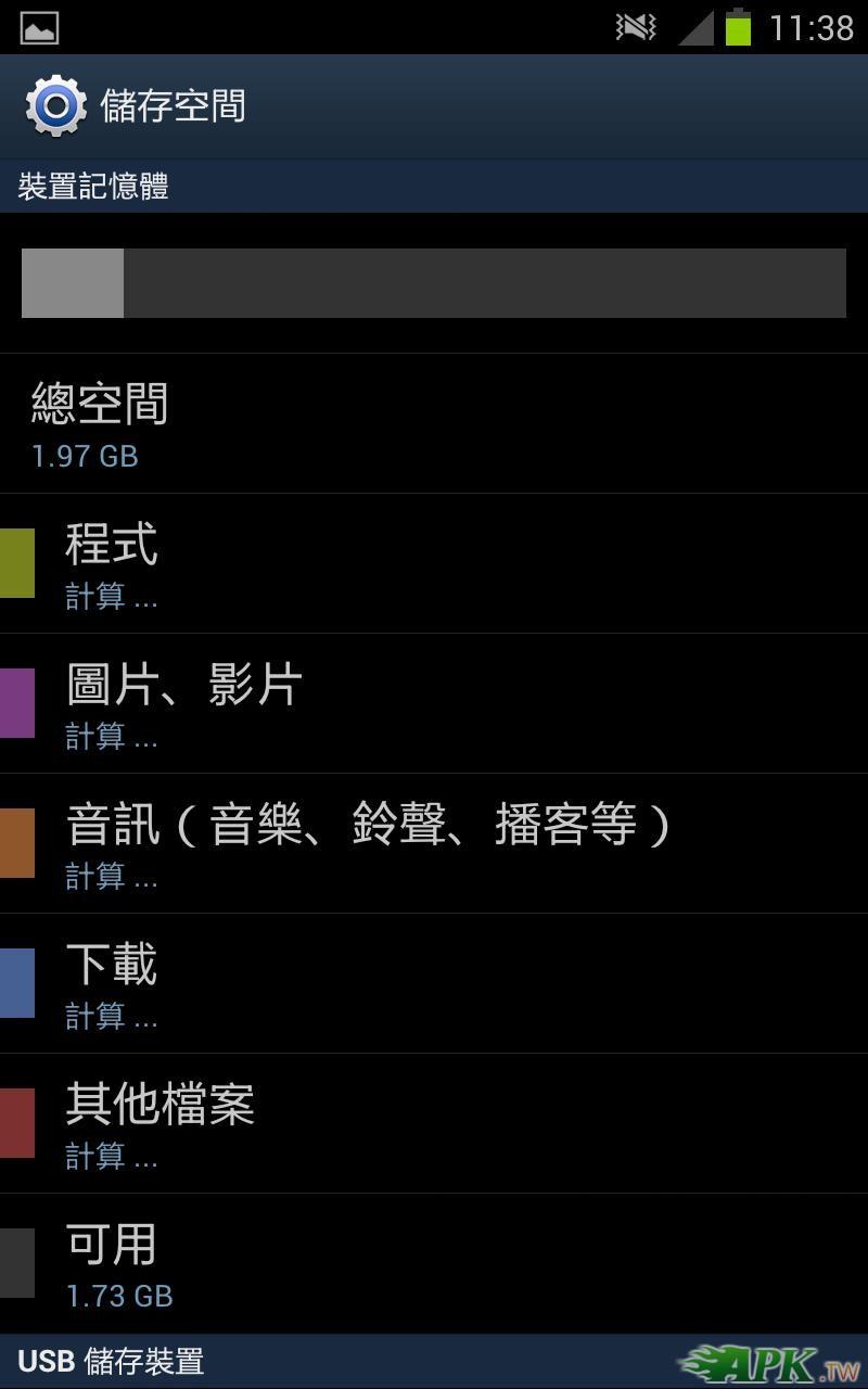 Screenshot_2012-05-25-11-38-23.JPG