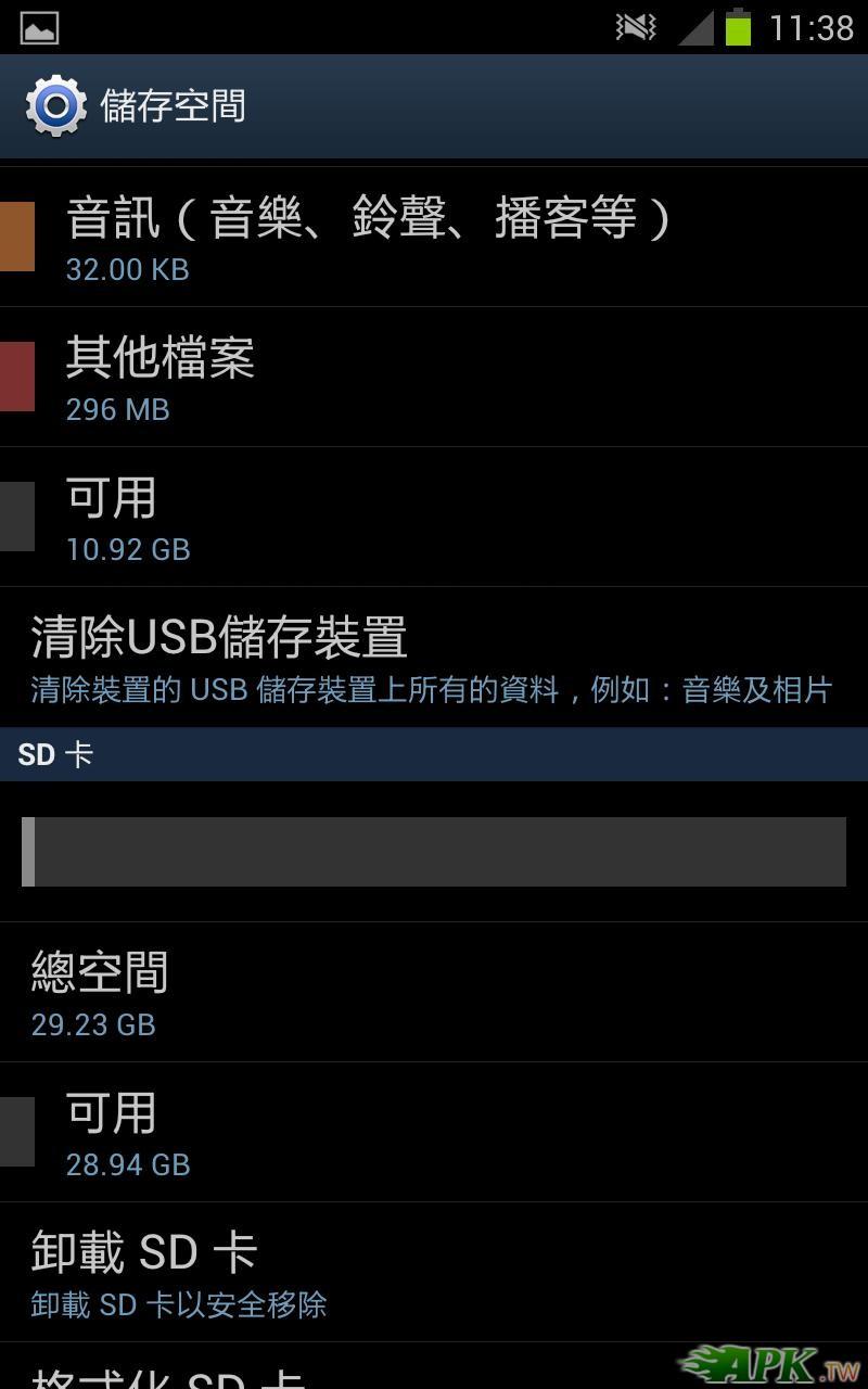 Screenshot_2012-05-25-11-38-30.JPG