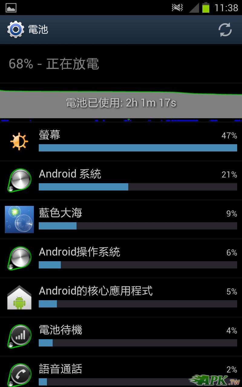 Screenshot_2012-05-25-11-38-45.JPG