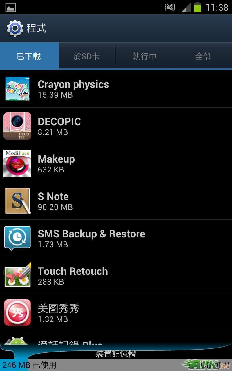 Screenshot_2012-05-25-11-38-59.JPG