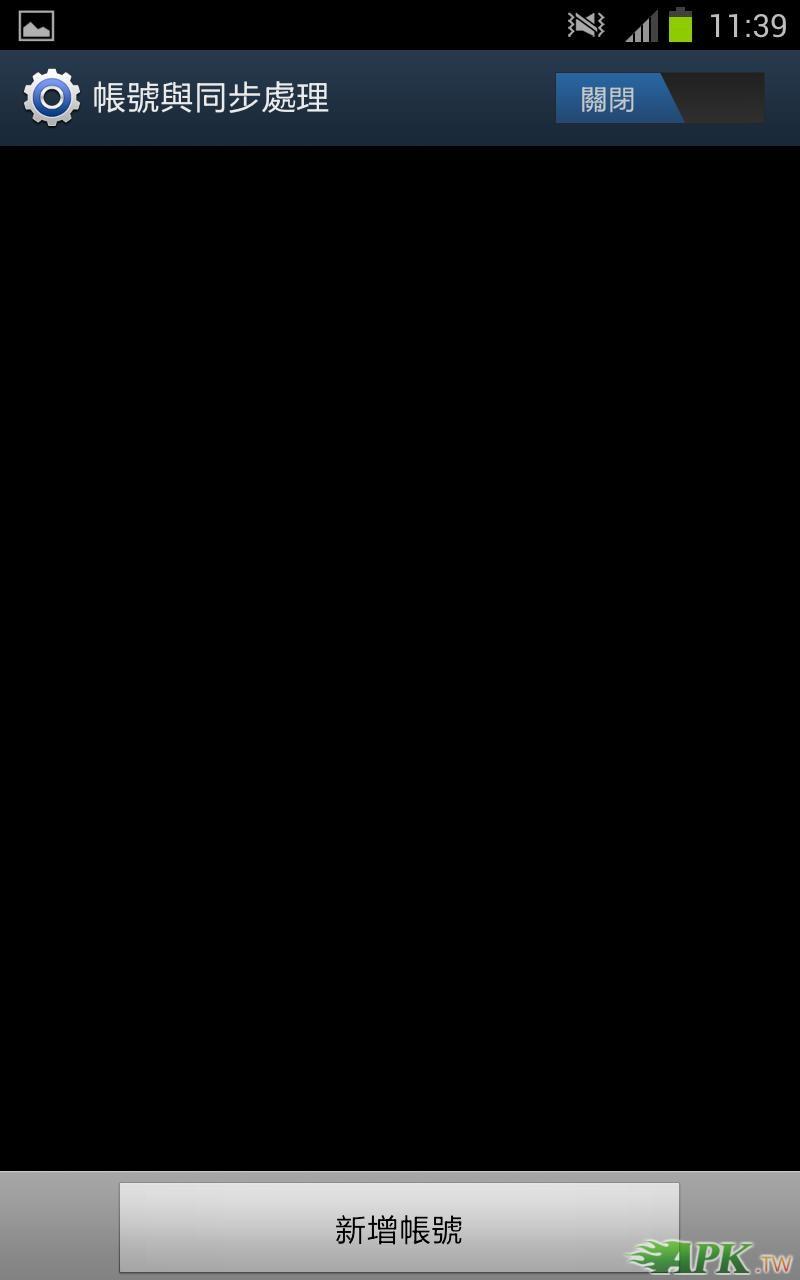 Screenshot_2012-05-25-11-39-19.JPG