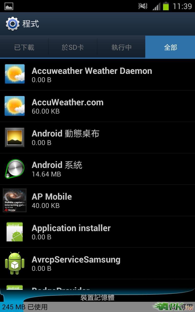 Screenshot_2012-05-25-11-39-13.JPG