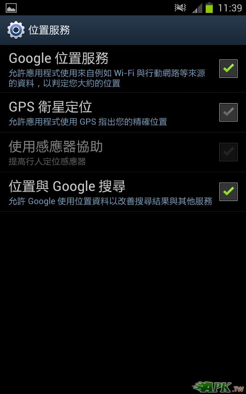 Screenshot_2012-05-25-11-39-25.JPG