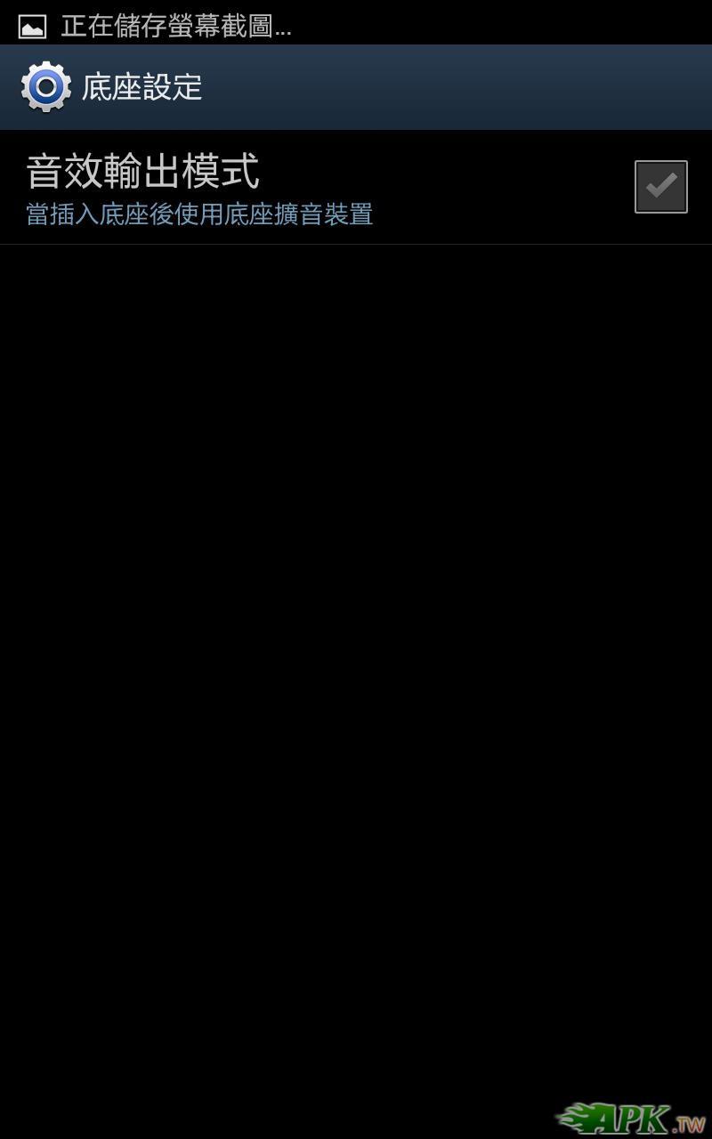 Screenshot_2012-05-25-11-39-59.JPG