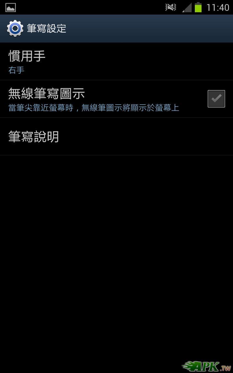Screenshot_2012-05-25-11-40-05.JPG