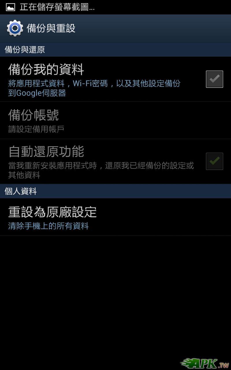Screenshot_2012-05-25-11-39-54.JPG