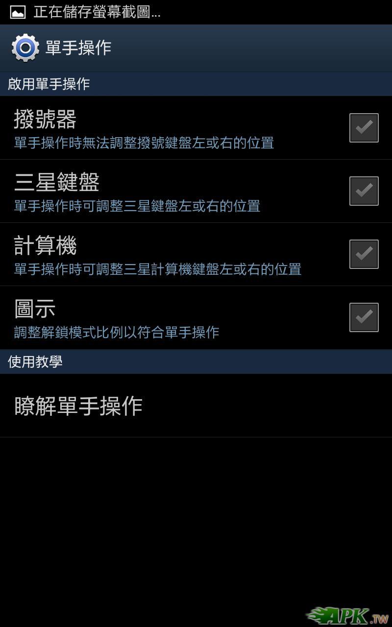 Screenshot_2012-05-25-11-40-09.JPG