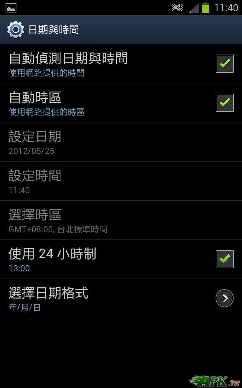 Screenshot_2012-05-25-11-40-14.JPG