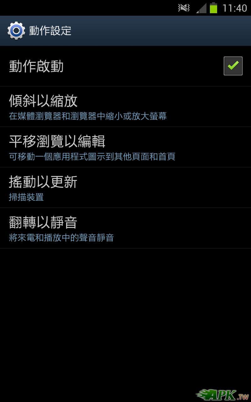 Screenshot_2012-05-25-11-40-53.JPG