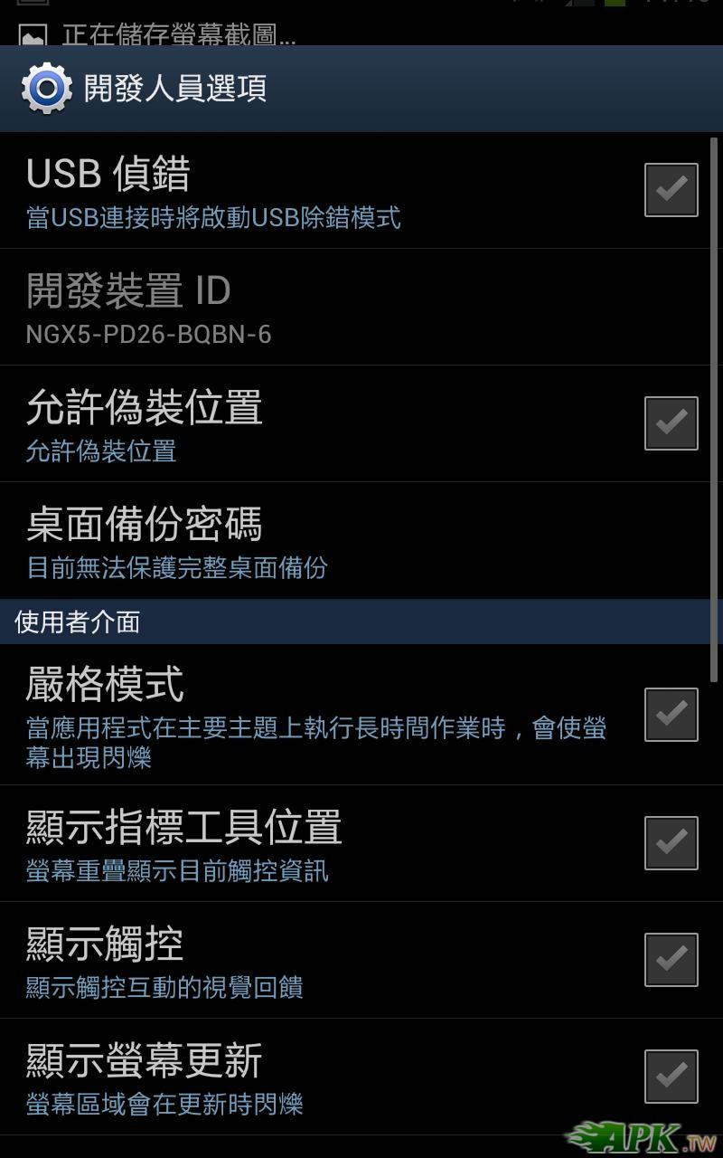 Screenshot_2012-05-25-11-40-58.JPG