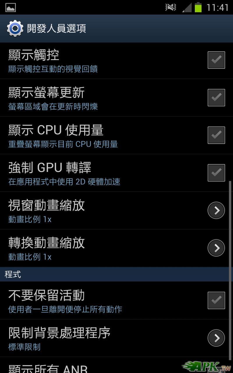 Screenshot_2012-05-25-11-41-05.JPG
