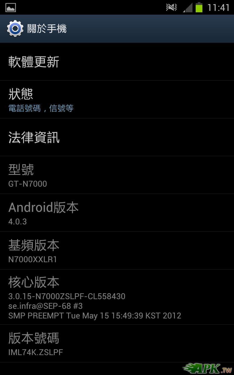 Screenshot_2012-05-25-11-41-14.JPG