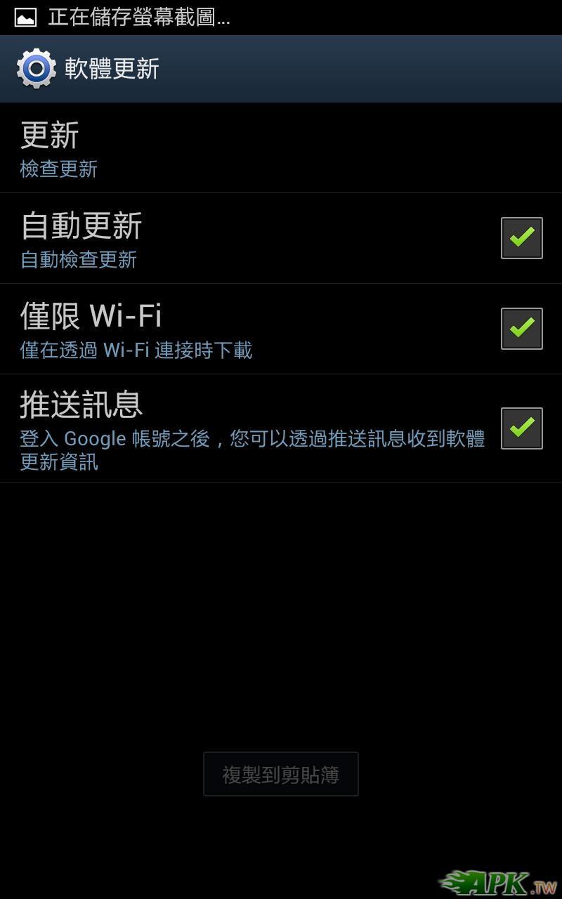 Screenshot_2012-05-25-11-41-18.JPG