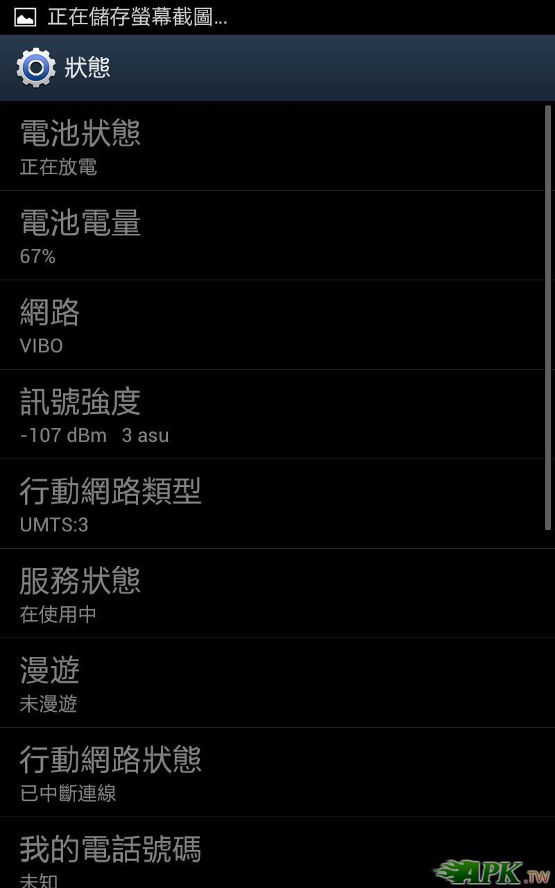 Screenshot_2012-05-25-11-41-22.JPG