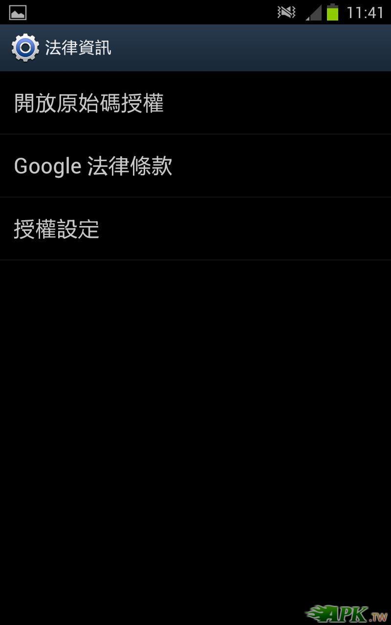 Screenshot_2012-05-25-11-41-33.JPG