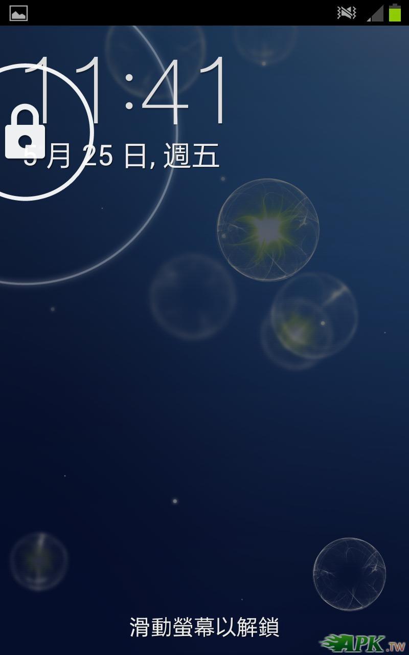 Screenshot_2012-05-25-11-41-43.JPG