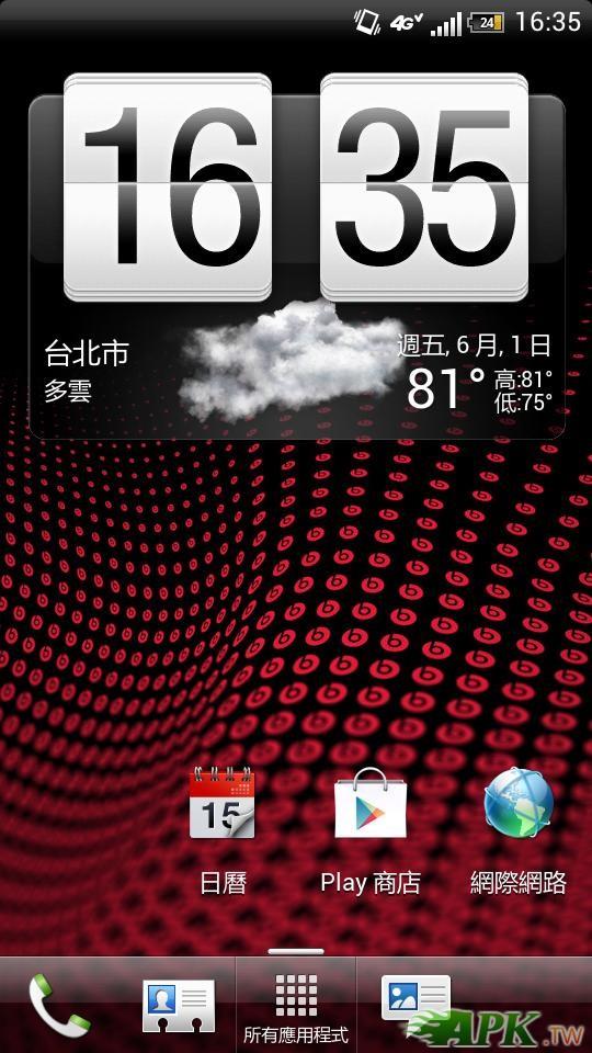 2012-06-01_16-35-57.JPG