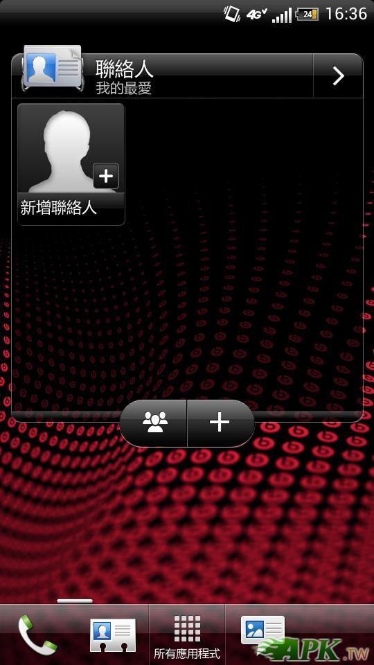 2012-06-01_16-36-12.JPG