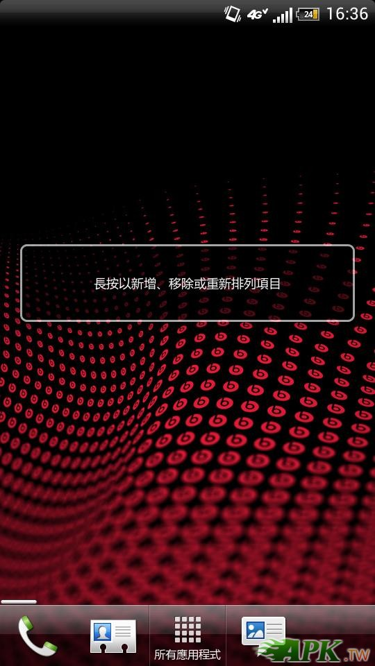 2012-06-01_16-36-35.JPG