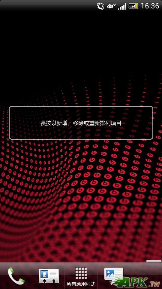 2012-06-01_16-36-41.JPG