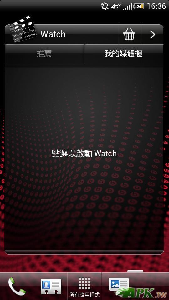 2012-06-01_16-36-50.JPG