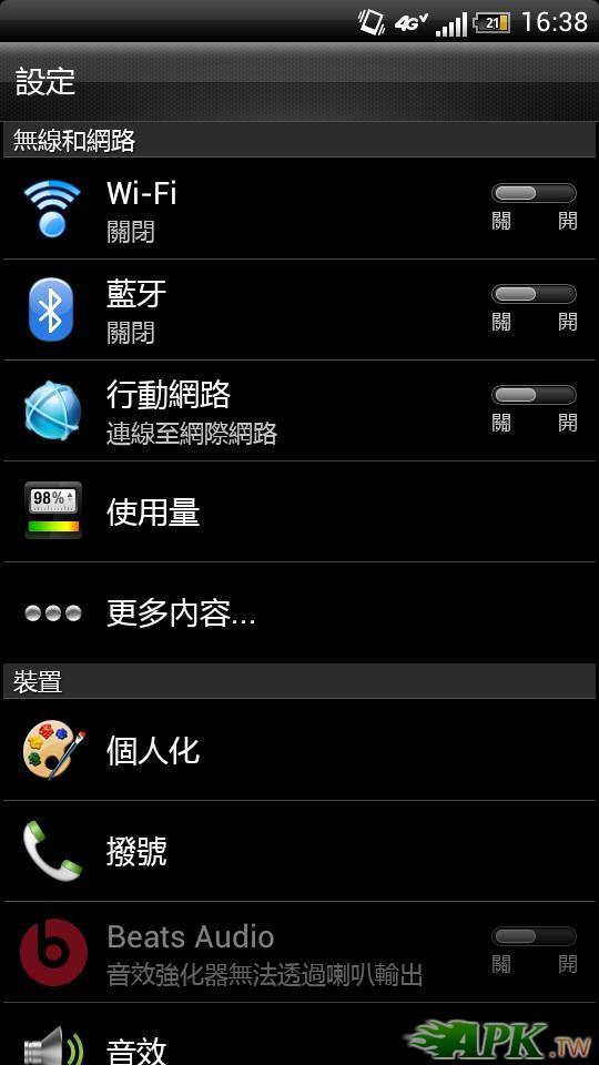 2012-06-01_16-38-19.JPG
