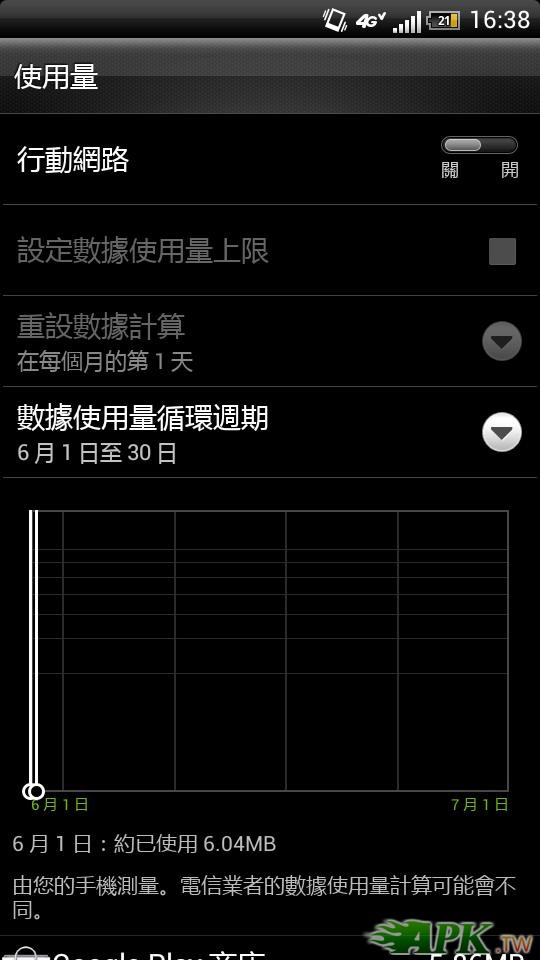 2012-06-01_16-38-38.JPG