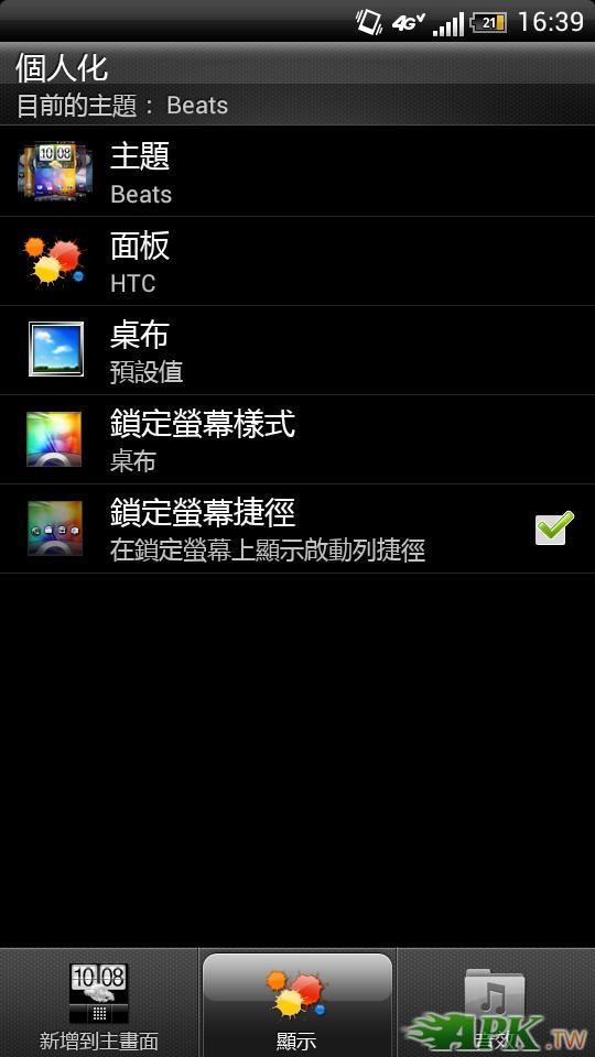 2012-06-01_16-39-12.JPG