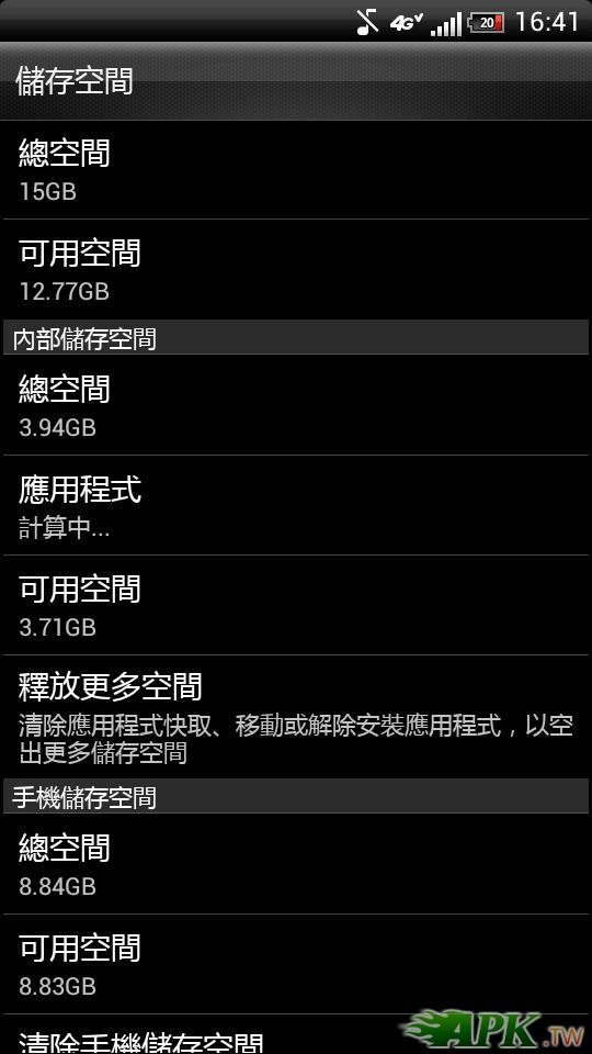 2012-06-01_16-41-07.JPG