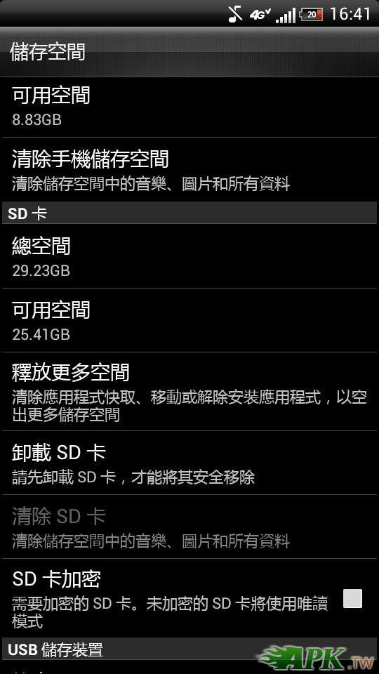 2012-06-01_16-41-14.JPG