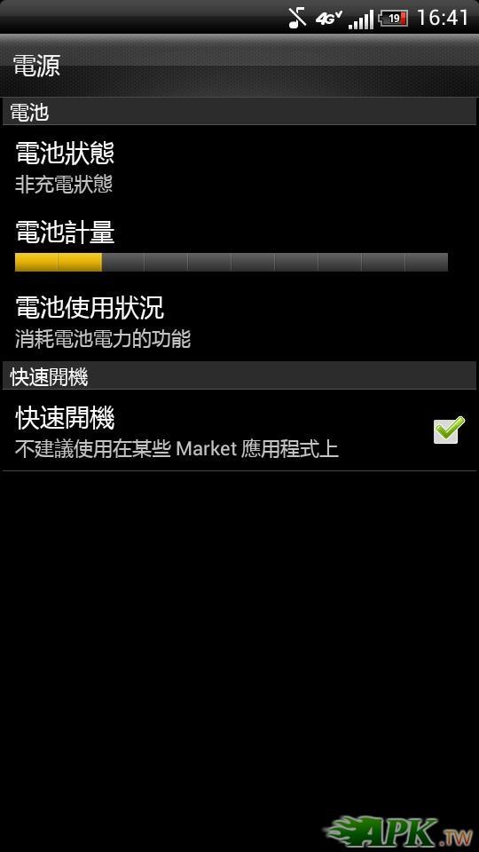 2012-06-01_16-41-31.JPG