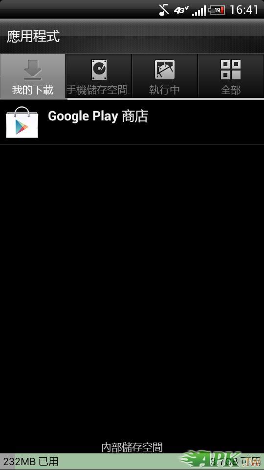 2012-06-01_16-41-42.JPG