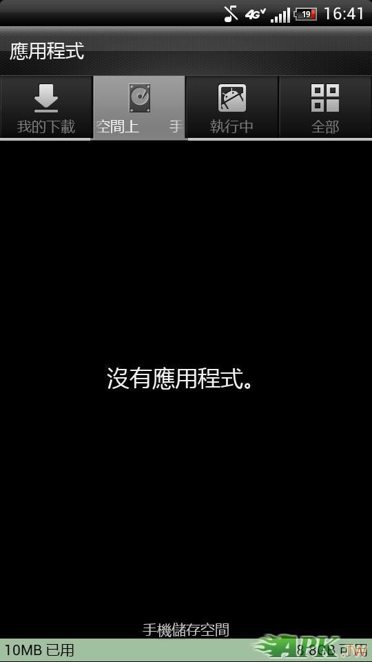 2012-06-01_16-41-48.JPG