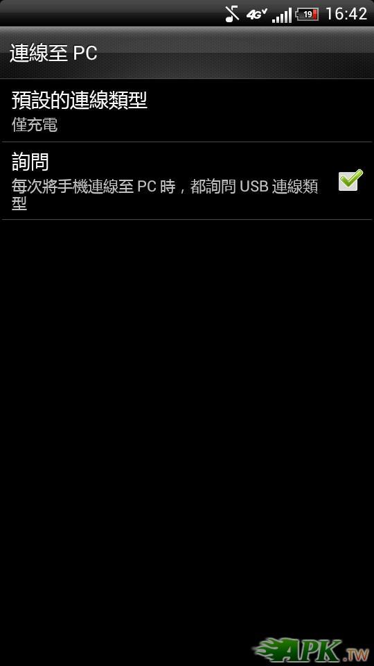 2012-06-01_16-42-28.JPG