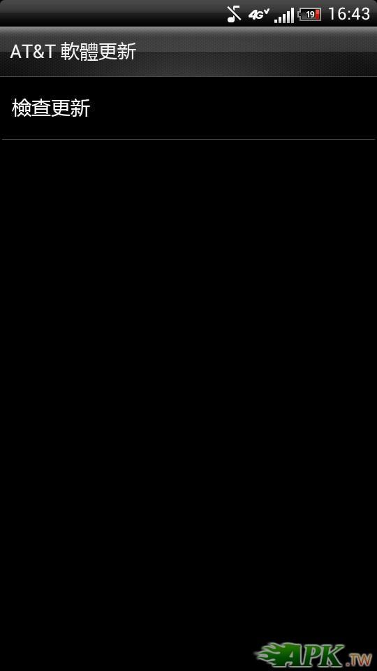 2012-06-01_16-43-19.JPG