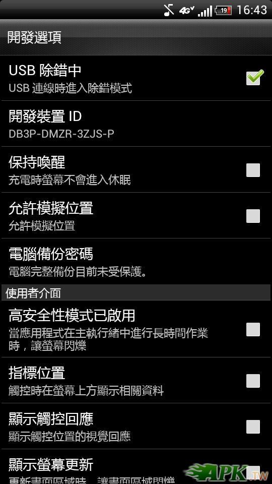 2012-06-01_16-43-24.JPG