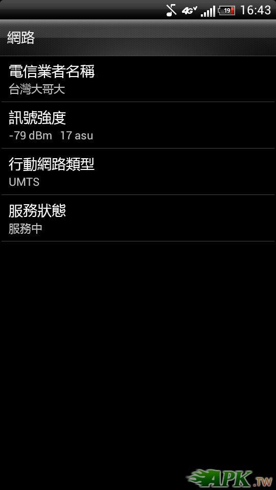 2012-06-01_16-43-52.JPG